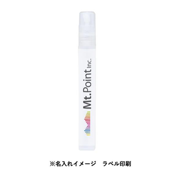 【オリジナルラベル専用】しっかり除菌アルコールスプレー10ml