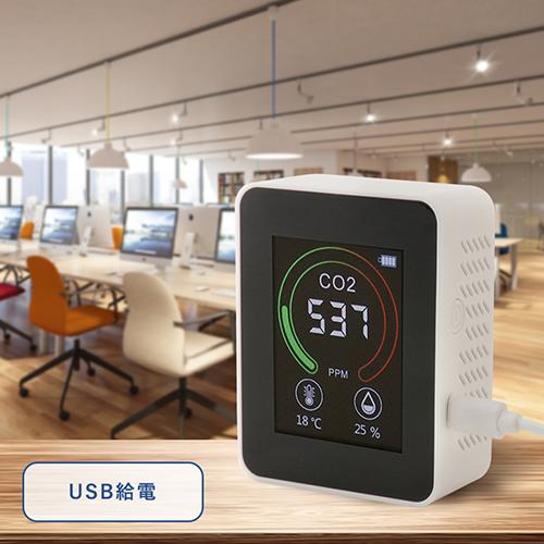 販促STYLE CO2濃度測定器