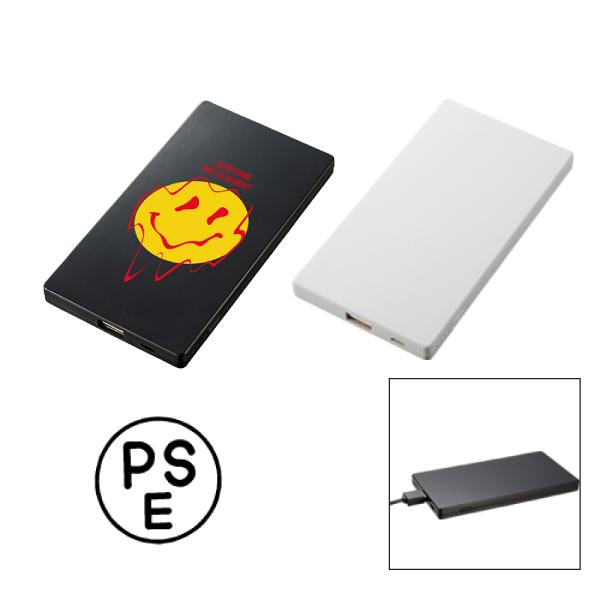 販促STYLE [PSE取得] モバイルチャージャー4000 フラット