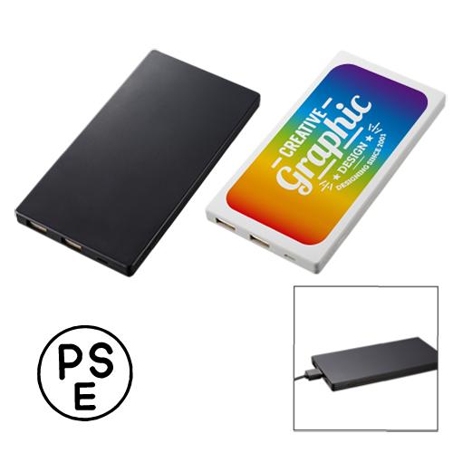 販促STYLE [PSE取得] モバイルチャージャー6000 フラット