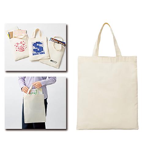コットンエコバッグA4 |【販促スタイル】ノベルティグッズ・販促品・記念品の名入れ印刷・制作