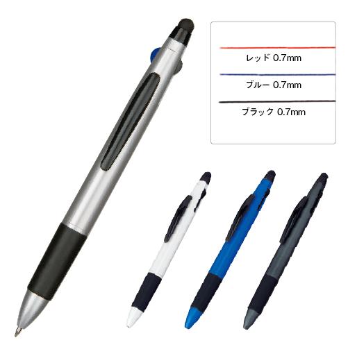 販促STYLE 3色ボールペン+タッチペン