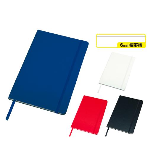 販促STYLE ハードカバーノート(罫線)