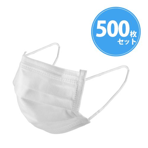 3層マスク レギュラー 500枚セット